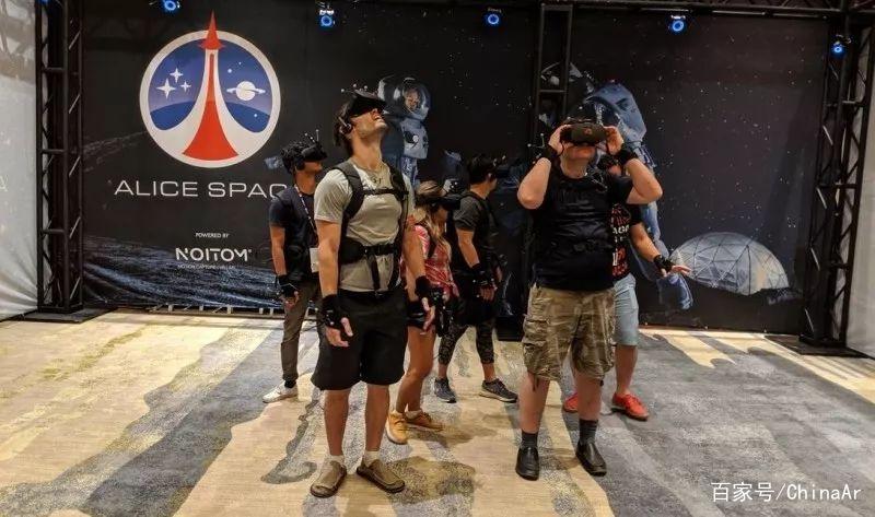 VR/AR一周大事件第四期:苹果AR地图导航专利曝光 AR资讯 第28张