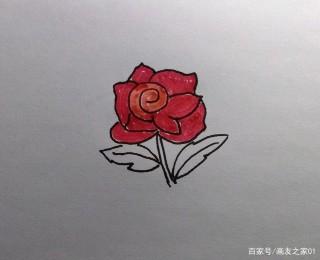 16张分解图,教你一步一步怎么画玫瑰花(儿童简笔画教程)