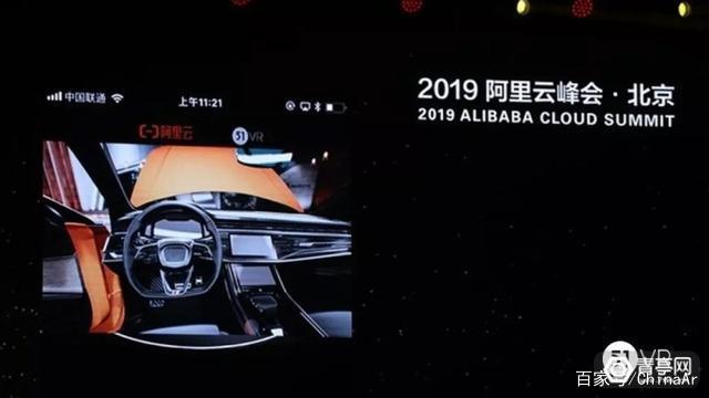 VR/AR大事件:苹果库克参观AR公司 Oculus Rift S正式发布 AR资讯 第22张