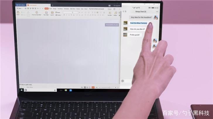 年度最强生产力工具来了!华为MateBook X Pro 2020款发布前瞻