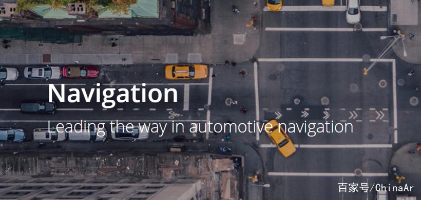 Luxoft合作Mapbox 将AI和AR引入车载导航系统 AR资讯