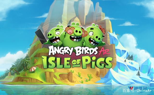 AR版《愤怒的小鸟》登陆苹果商店 带来新玩法 AR资讯 第1张
