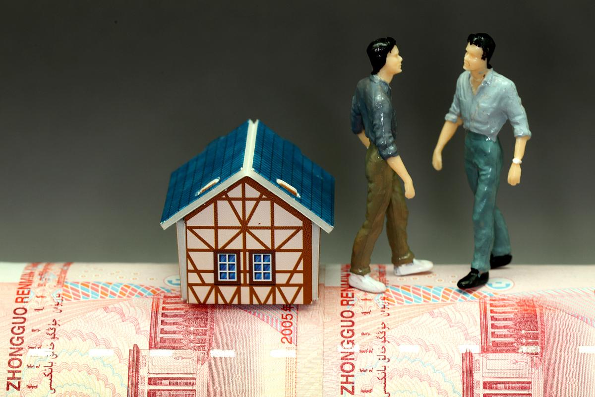 """10年后,现金房子都将贬值?银行行长坦言,手握2种""""东西""""不慌"""