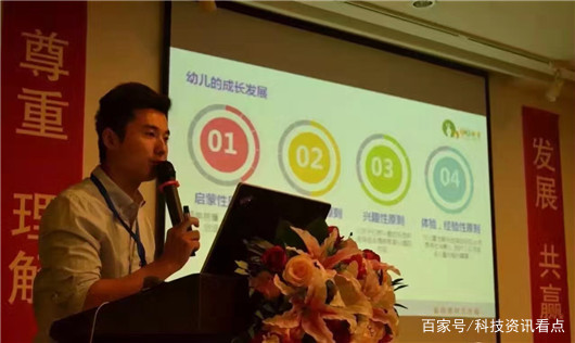北京艾贝利教育CEO张兵—为中国幼教崛起而努力!