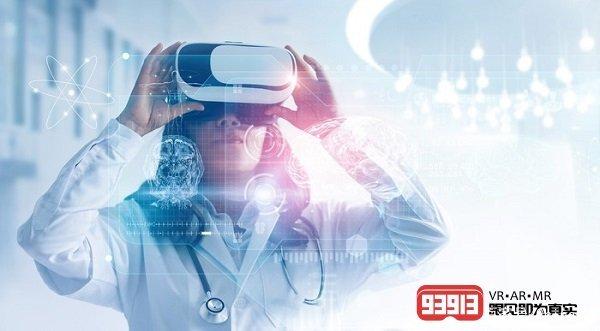 5G时代将把VR生态系统迁移到云端 AR资讯