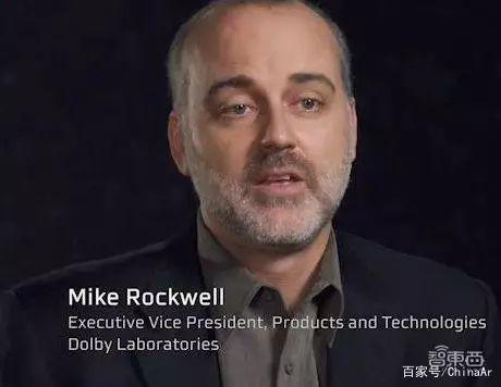 苹果AR头显研发发展秘史盘点 暗中收购大量公司 AR资讯 第9张