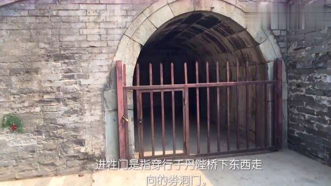 """北京天坛内有一处""""鬼门关"""",游客在上面却不知下面就是""""鬼门"""""""