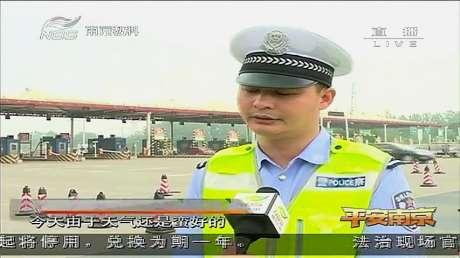 """高速公路车辆多,友情提示广大车主:当心""""捷径""""是违法!"""