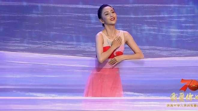 女神佟丽娅跳唯美舞蹈《共和国之恋》!现场太惊艳,你被圈粉了吗