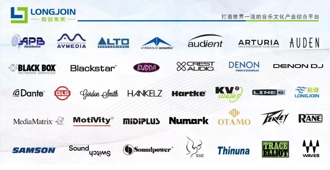 龙健集团:打造音乐文化产业综合平台,开创行业转型风向标