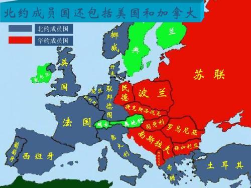 法德世仇五;希特勒终结法兰西第三共和国