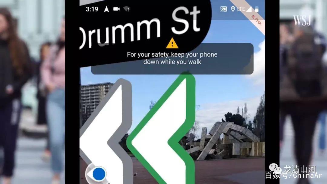 Google地图AR导航Live View适用于iPhone和Android平台 AR资讯 第5张