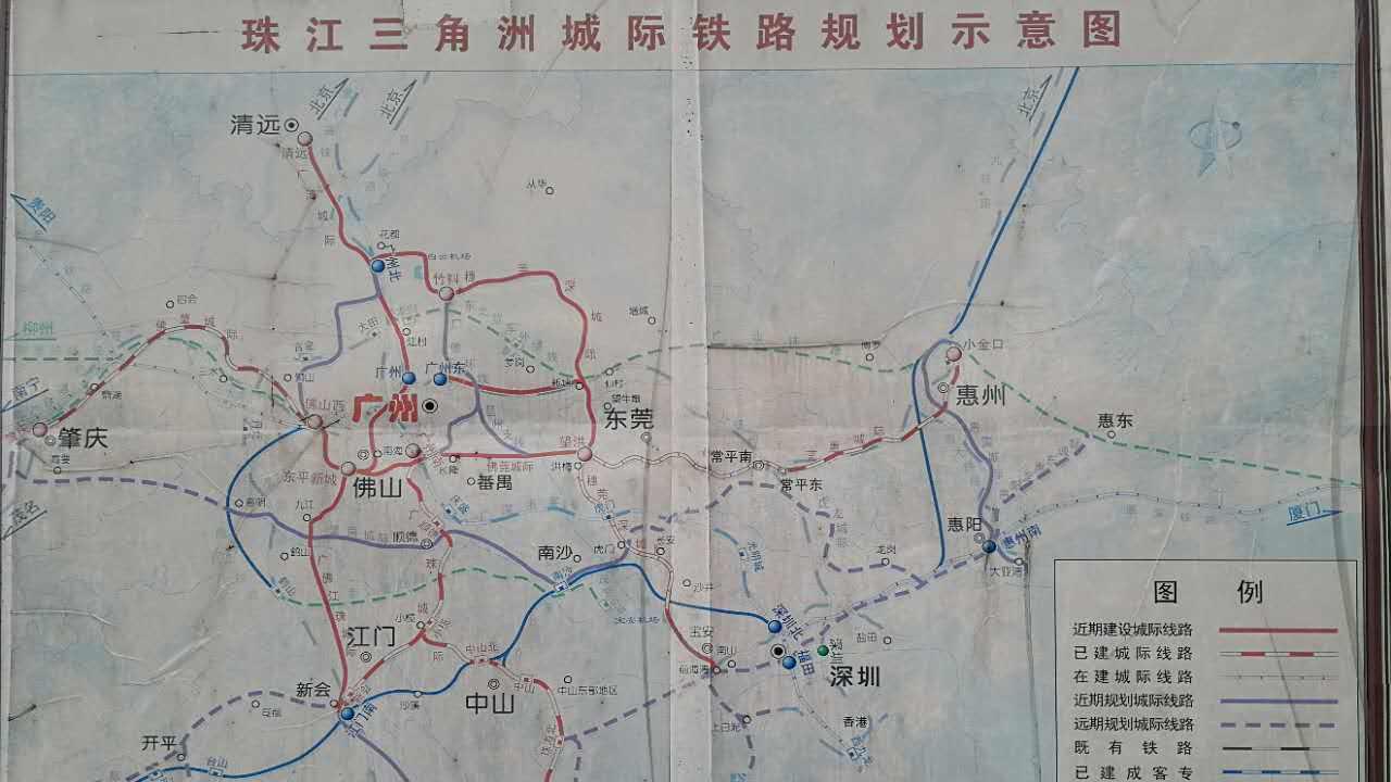 广惠城际铁路在东莞大朗镇的车站——大朗镇站