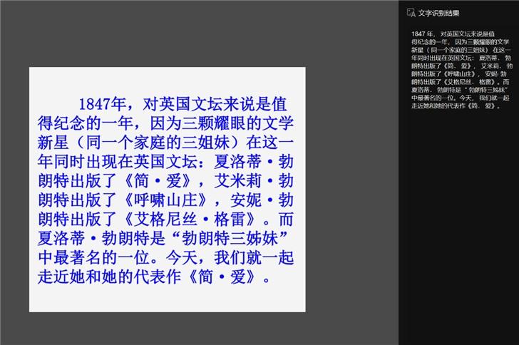 2K触控+多屏协同黑科技,华为MateBook 13 2020助你高效在线学习