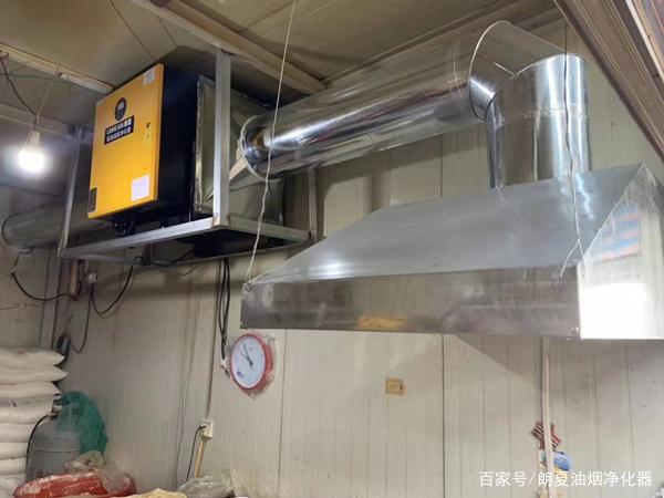 石家庄油烟净化处理技术方法的优缺点是什么?