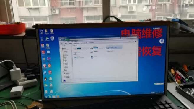 硬盘坏道和磁头不良有什么现象电脑反影慢无法读取