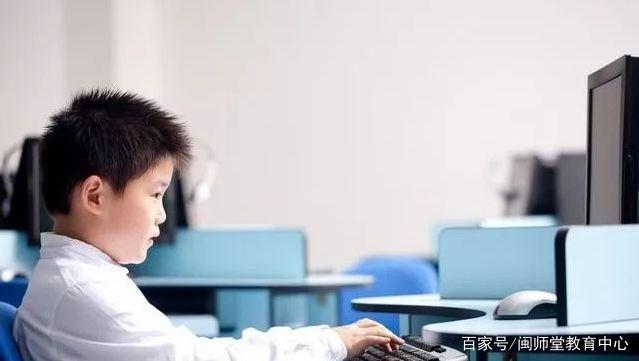 """闽师堂教育:初中孩子如何教育,家长须知:三个阶段必须""""对症下药""""(图9)"""