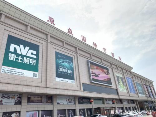 西安最大的家具城在哪?往北走看中国原点新城