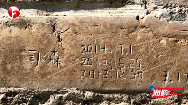 心疼!北京天坛600岁老墙伤痕累累,一块砖被同一游客刻3年!