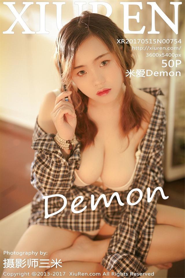 [XIUREN秀人网] 2017-05-15 米爱Demon