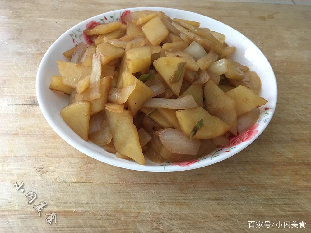 洋葱炒土豆片的简单做法,土豆片形状不重要厚薄要适当!