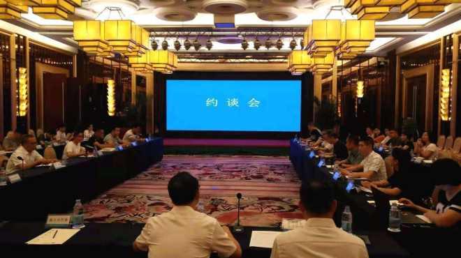 上海市网信办约谈圆通速递