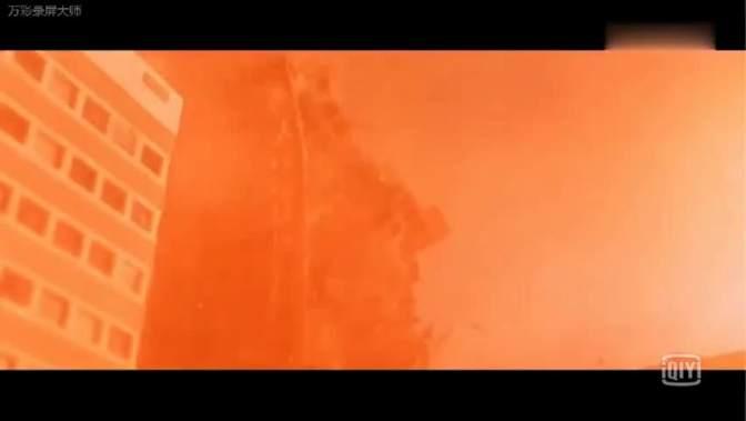 核爆神曲:aLIze