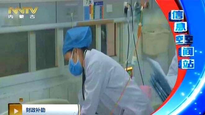 新冠肺炎患者出院医疗费用如何结算?