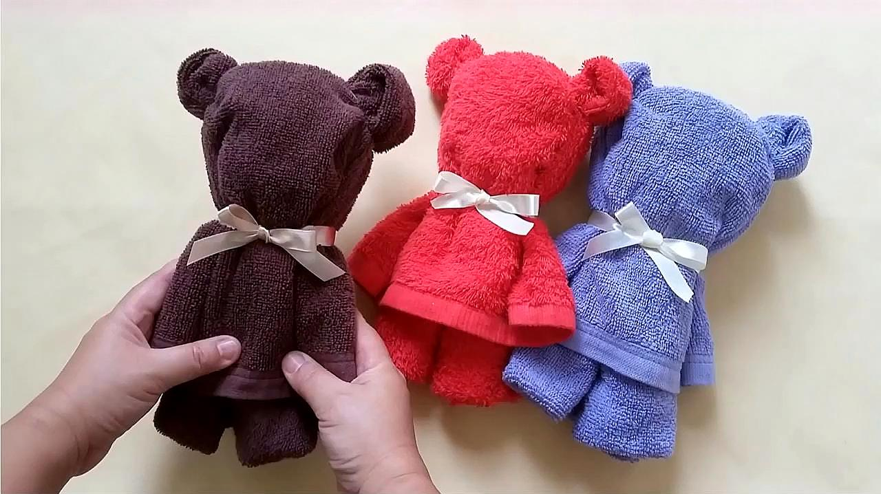教你用毛巾折出小熊玩偶,為了孩子也要學一學!