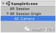 AR Foundation基础介绍(一) Unity3D教程 第1张