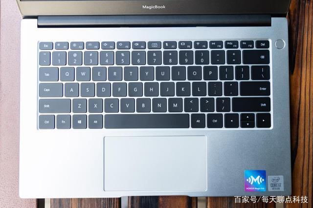 荣耀MagicBook 14 体验有感:一款既时尚又轻便的长续航笔记本