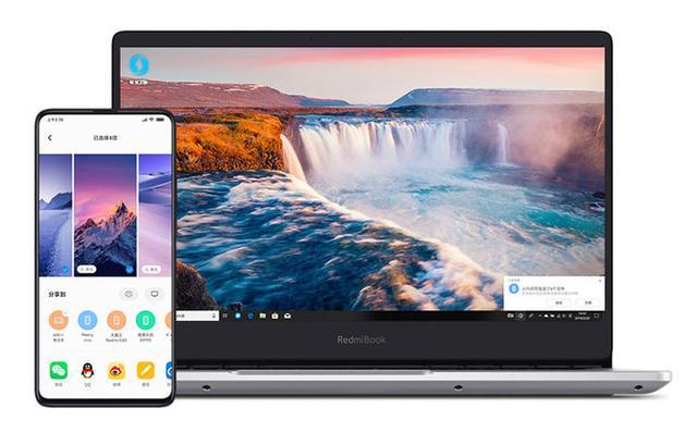 搭载AMD锐龙7 3700U,小米推出新RedmiBook 14笔记本