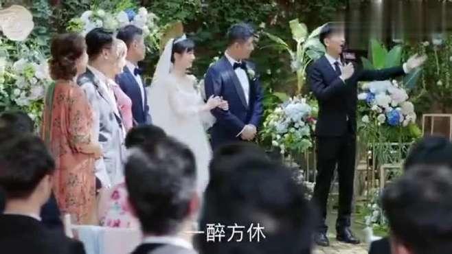 丁兰刘煜结婚 丁兰太让人羡慕了吧 最后跟刘煜结婚了 有了个好归宿
