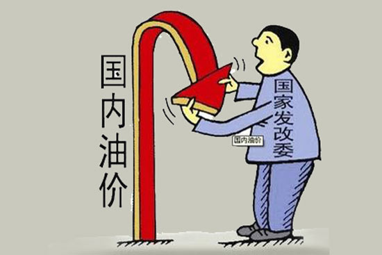 """今晚油价四连跌,依然在""""6元时代"""",国际油价""""涨不动""""?"""