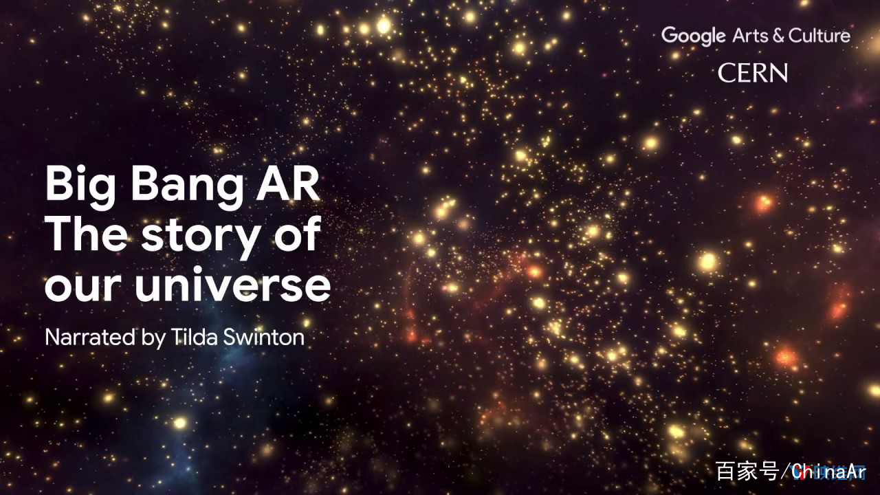 """""""大爆炸AR"""" 谷歌运营AR技术带你体验宇宙大爆炸 AR资讯"""
