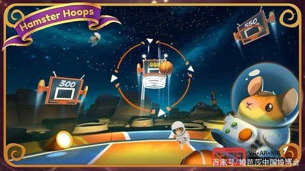 2018小米VR一体机十大游戏推荐 AR游戏 第5张