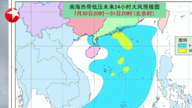 今年第7号台风将生成:今天夜间至明天凌晨登陆华南沿海