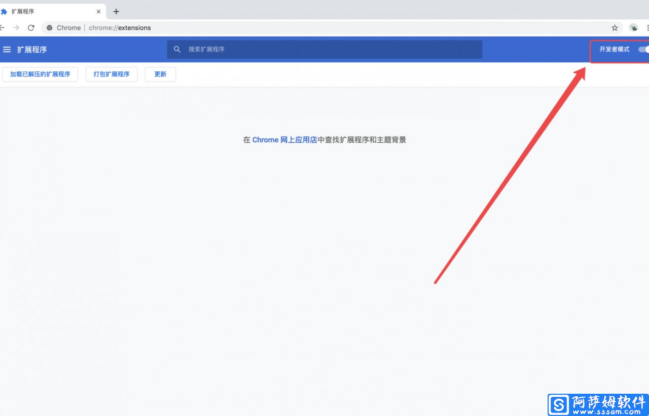 如何离线安装谷歌浏览器CRX插件?