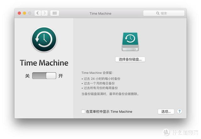 动手就不难——2014款Macbook Pro升级硬盘之旅(上)