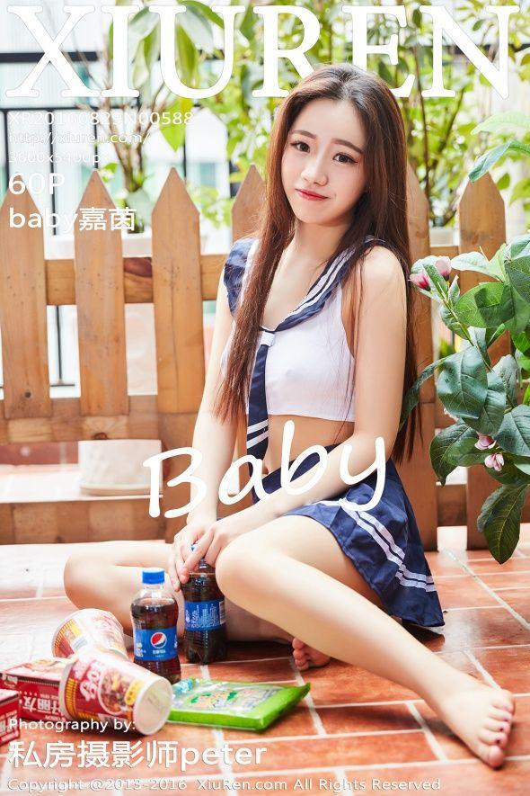 [Xiuren秀人] 2016.08.29 No.588 b