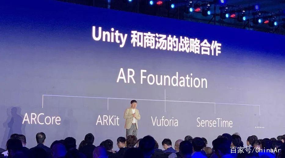 ChinaJoy2019 3D AR酷炫体验游戏崭露头角 AR资讯 第8张