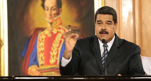 300吨,拒绝美国援助后,马杜罗将接受另一国援助?