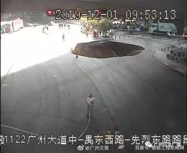 揪心!广州地陷38米,3人失联,多台泵车挖机紧急救援!