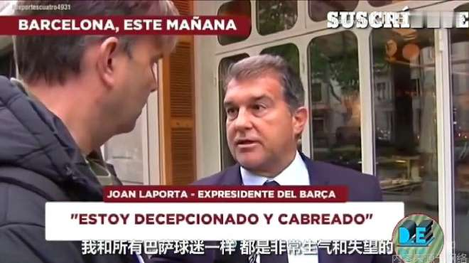 前巴萨主席:斥责梅西是不公平的 巴萨管理层必须做出解释