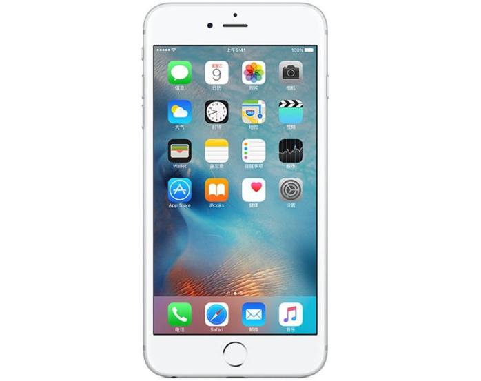 苹果6splus上市时价格高,现在价格走低,你现在会使用这款么