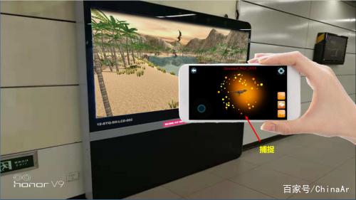 ALVASYSTEMS利用AR技术打造图书馆4D百科全书 AR资讯 第3张
