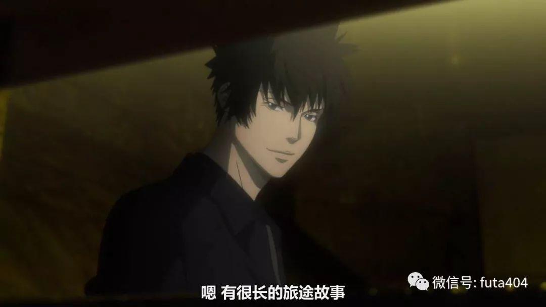 ACG资讯:噬血狂袭OVA系列第4期将于2020年4月8日发售!いみぎむる画集将于2020年2月27日发售 いみぎむる ACG资讯 第7张