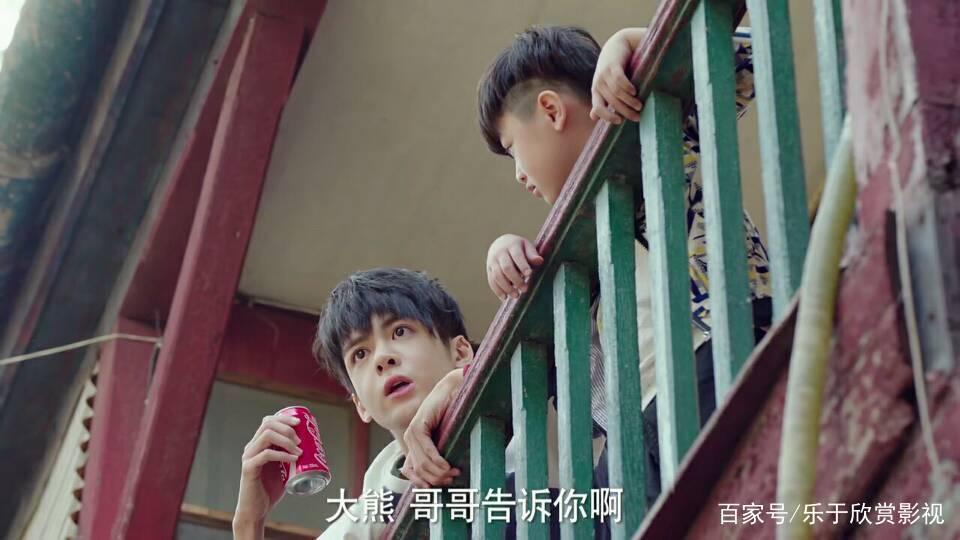《快把我哥带走》:里面的泪点,你GET到了吗?
