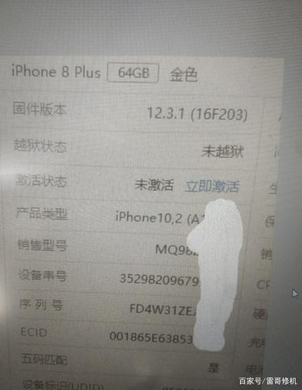 iPhone 8P开机左上角显示无服务怎么办?