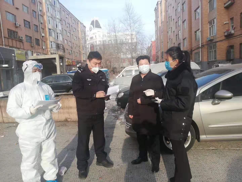 """黑龙江:安虹街道金税社区""""视居民如亲人 用关爱阻疫情"""""""